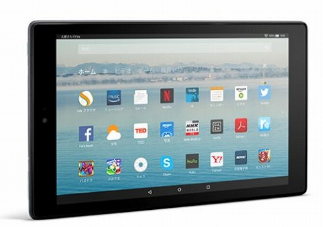Amazon Fire HD10 (2017年モデル)