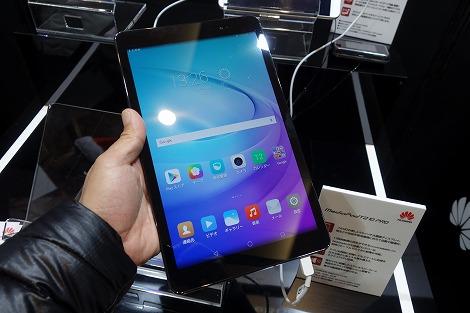 HUAWEI MediaPad T2 10 Proタッチレビュー
