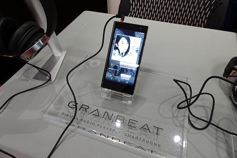 ONKYO GRANBEAT レビュー