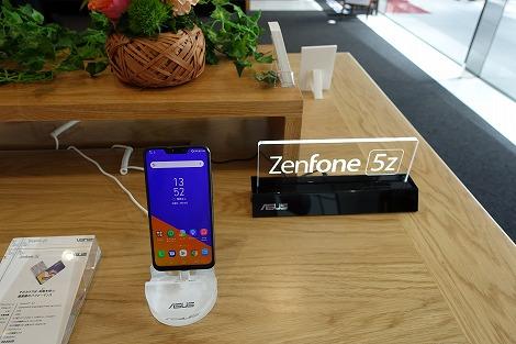 ZenFone 5Z(ZS620KL) レビューまとめ