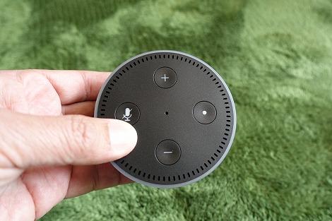 Amazon Echo Dot購入レビュー