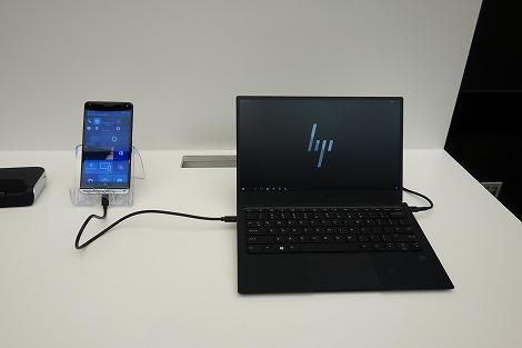 HP Elite x3 ノートドック