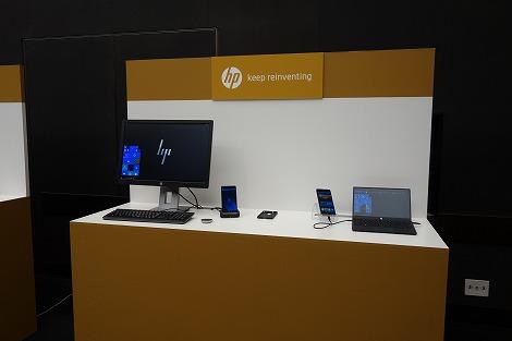 HP Elite x3 デスクドックとノートドック