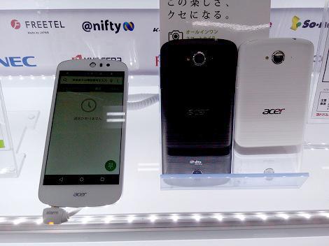 Acer Liquid Z530レビュー