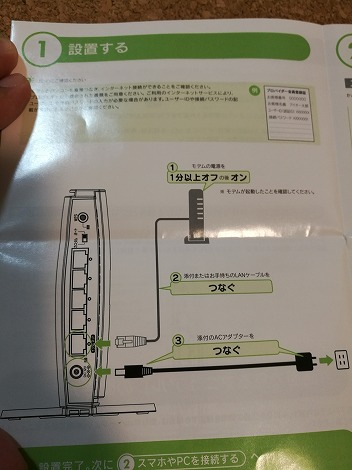 I-O DATA WN-AX1167GR