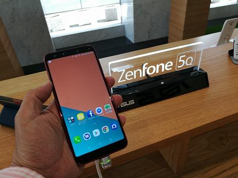 ZenFone 5Q(ZC600KL)レビュー