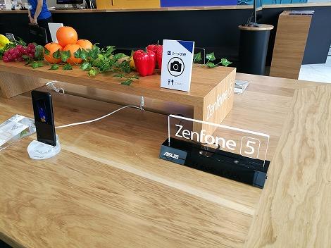ASUS Store AKASAKA ZenFone 5/5Z/5Q