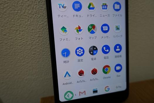 Pixel 3aではアイコン表示が滑らか