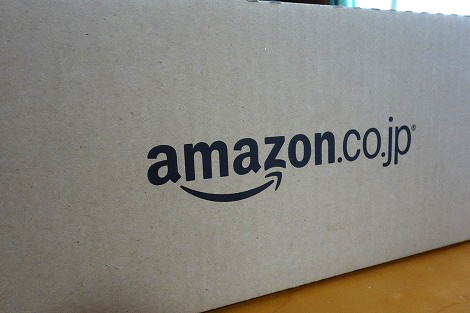 Amazon誤配送
