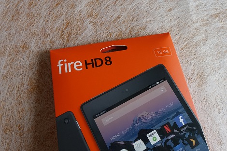 Amazon Fire HD 8 タブレット(2017年モデル) 開封