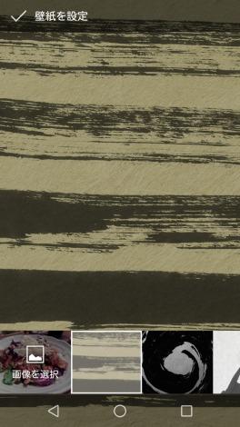 FREETEL SAMURAI MIYABI壁紙