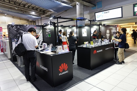 HUAWEI PHOTO STUDIO IN SHINAGAWA