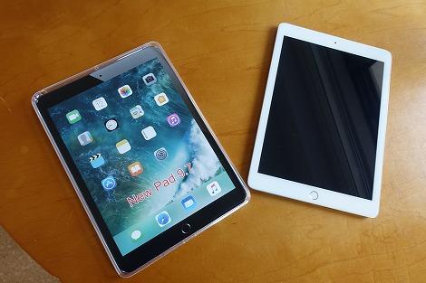 Qosea iPad 2017年モデル シリコンケース レビュー