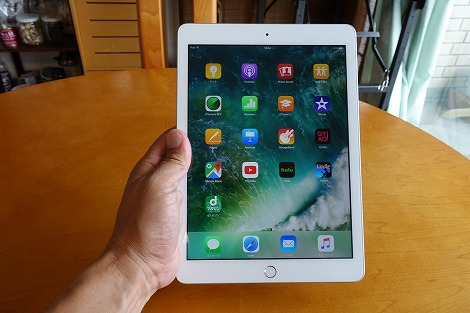iPad(2017年モデル)レビュー