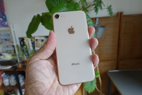 iPhone 8 購入レビュー