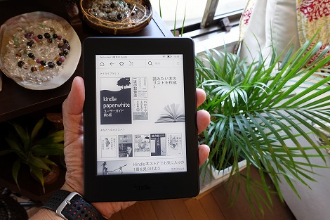 Amazon Kindle Paperwhiiteレビュー