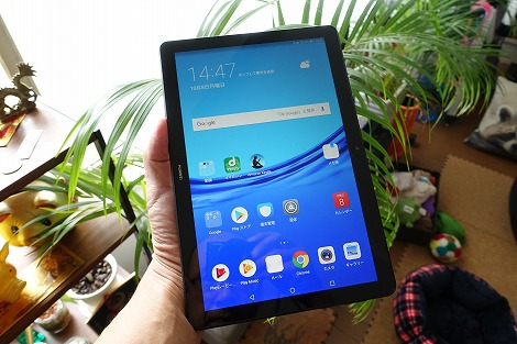 HUAWEI MediaPad T5 10購入レビュー