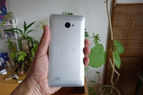 VAIO Phone A(VPA0511S)購入レビュー