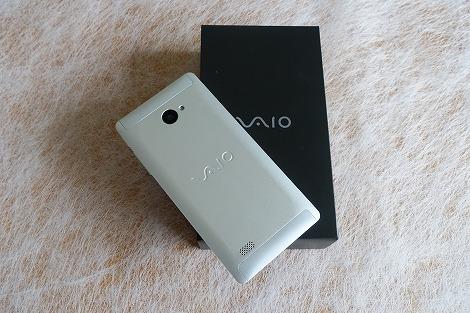 VAIO Phone A開封