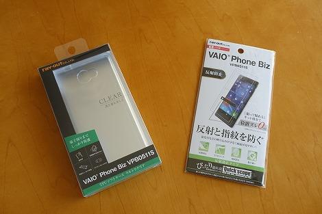 VAIO Phone A用に液晶保護フィルム/透明ケースを購入