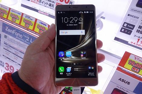 ASUS ZenFone 3 Deluxe(ZS550KL)スペックレビュー