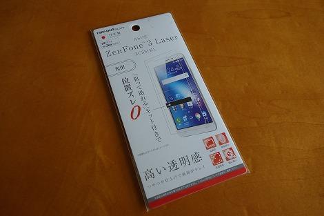 レイ・アウト ASUS ZenFone 3 Laser (ZC551KL) 液晶保護 フィルム 指紋防止 光沢 RT-RAZ3LF/A1