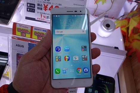 ZenFone 3(ZE520KL)パールホワイト