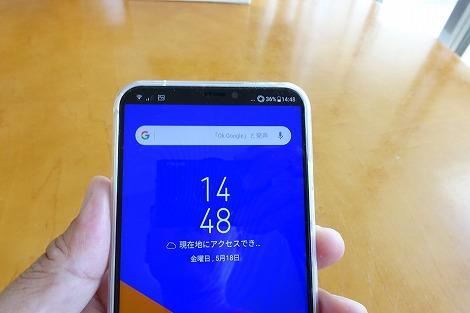 ZenFone 5(ZE620KL) ノッチ隠す